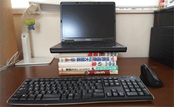 ノートPCを使う時の工夫(姿勢)