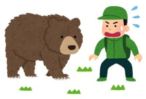 熊等の遭遇で緊張走る