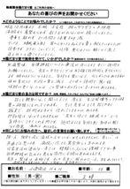 H&Hさん感想(小)